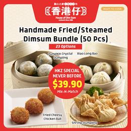 [HKZ Dimsum] Handmade Dimsum Platter | 50pcs Mix-N-Match | Fried Dimsum Steamed Dimsum Baos/Buns