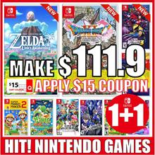 [1+1 Event] Nintendo Switch HIT Games Collections / Zelda Links Awakeningm+Dragon Quest XI Updated