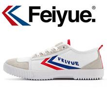 [NEW! FEIYUE PLAIN CLASSIC / FEIYUE Feiuue sneakers / FeiYue sneakers / Unisex sneakers / Couple sneakers