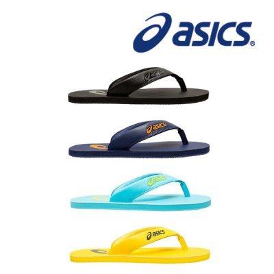 Color Flip flop slipper / Women /Men