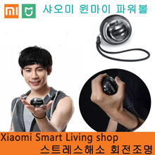 Xiaomi Mizhi Awin My Gyroball Power Spinball / Easy to start / Metal ball center / No mechanical pow