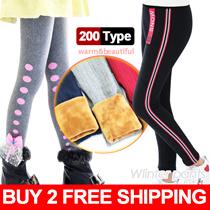Children Kid Girl Boy Baby Adult Women Autumn Winter Leggings/ Pants Thick Warm Cotton