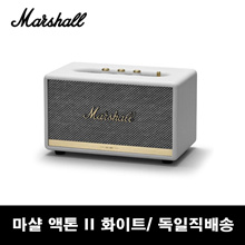 Marshall Acton 2 Bluetooth Speaker (Color: White) Marshall Acton II Bluetooth Sperker