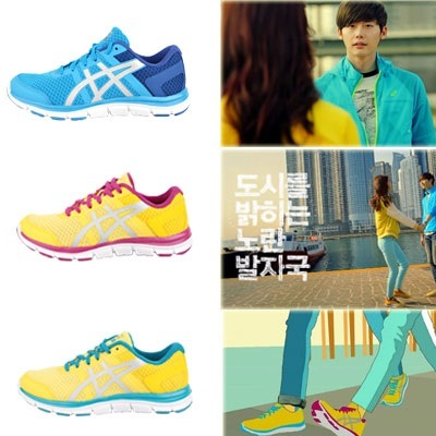 asics shoes price in japan korea