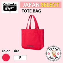 (Japan Release) Onitsuka tiger TOTE BAG /shoulder bag/tote bag/Backpacks/Onitsuka tiger