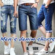 2018 Korean Denim shorts ★ Casual Beach pants ★ Straight trousers ★ Hole retro 5/7 minutes of pants