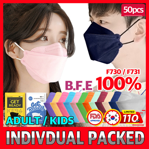 [S$9.99](▼80%)⭐KOREAN MASK⭐ Individual pack mask/Surgical Mask/Surgery Mask 3ply/Adult Mask/Kids Maks