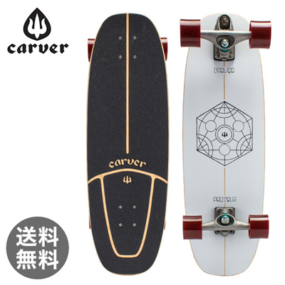 Qoo10 - Carver Skateboards Carver skateboard 30.50 Proteus ...