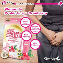 【Simply Enzyme】❤ Japan Patented Probiotics ~ Daily Guard For Women ❤ Best Enzyme For Lady ❤