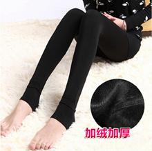 2018 hot  winter leggings thickened Leggings winter socks warm pants legging women men girl