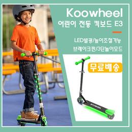 Koowheel儿童滑板车电动男女孩溜溜车3-6-10岁闪光踏板滑滑车宽轮