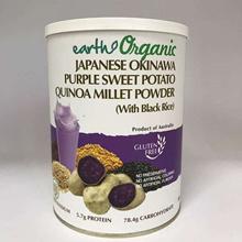 Earth Organic Japanese Okinawa Purple Sweet Potato Quinoa Millet Powder 850g