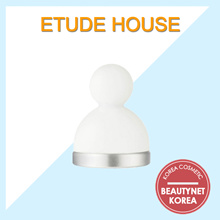 [ETUDE HOUSE] ICING COOLER