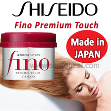 [SHISEIDO] FINO PREMIUM TOUCH PENETRATING HAIR MASK 230g ** 2 for $27.70 ** Made in Japan