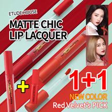 [Pharos]★Etude House★NEW COLOR 1+1 Matte Chic Lip Lacquer 4g+Mini 1.5g /Pick of Red Velvet/ 14Color
