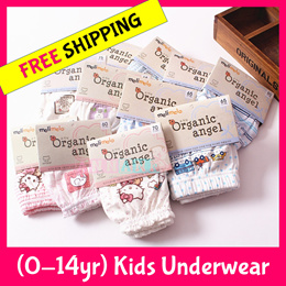 ★0-14yrs★Buy 4 GET FREE 1★FREE MAIL★BOYS GIRLS Briefs Underwear Bloomers Diaper Cover Lace Panty
