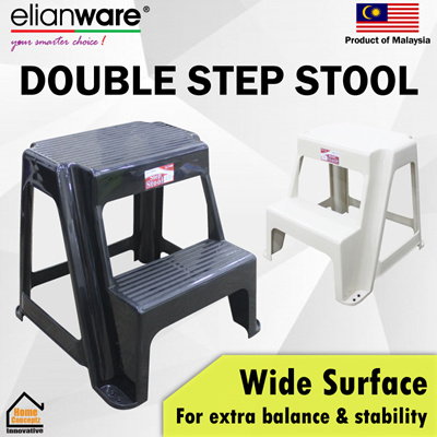 Wondrous Coupon Friendly Elianware Double Step Stool 2 Colorsblackand Cream Stackable Wide Surface Cjindustries Chair Design For Home Cjindustriesco