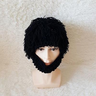b5a1b091af4 Wig Beard Hats Hobo Mad Scientist Caveman Handmade Knit Warm Winter Caps  Men Women