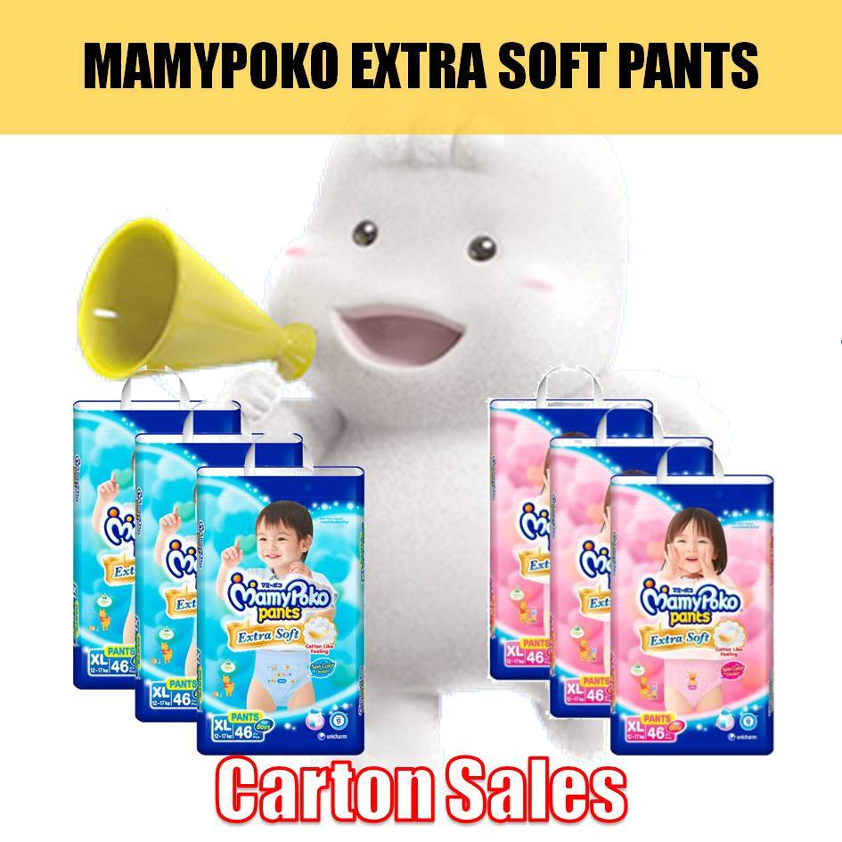 Qoo10 Mamypoko Baby Maternity Extra Soft Boys Xl 24 Show All Item Images