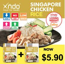 [1+1] Xndo Singapore Chicken Rice