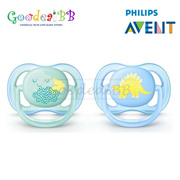 Philips Avent Berry Soother 0-6m(Twin Pack)
