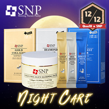 ❤BETTER THAN LANEIGE SLEEPING MASK❤ GOLD COLLAGEN SLEEPING PACK ❤