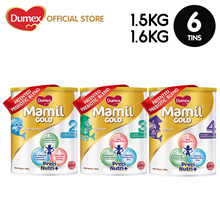 ​【Carton Sale】Dumex Mamil Gold Stage 3 / 4 /5 Growing Up Milk Formula (1.6kg) -6 tins