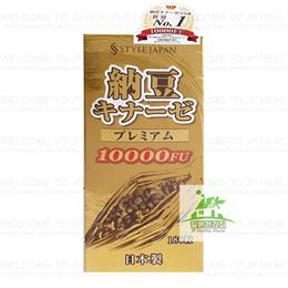 STYLE JAPAN 낫토 키나제 프리미엄 10000FU 180정/제일약품/일본 구매대행/100%정품/일본EMS직배송