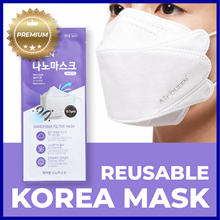 Air Queen Nano Mask, KOREA MASK, Made in Korea, Individual pack