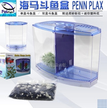 Betta Flora Fish Tank Water Living Tank Aquarium with Stones Fake water plants Divider etc