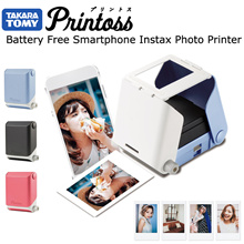 Printoss Smartphone Instax Mini Instant Film Photo Printer - Battery Free