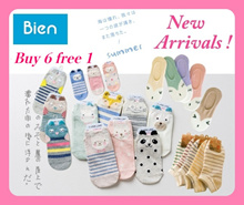 💥Buy 6 FREE 1★Fashion Women Men Socks💥Korea Japanese Invisible Boat socks★Cotton★Anti Slip