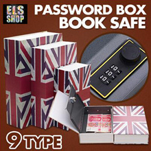 Book safe / Password box / storage with lock / Piggy bank / childrens creative gift / Note /