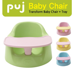 [PUJ] Transform Baby Chair + Tray / Baby Seat / Safety Chair / Bumbo Chair