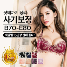 7b58d3583fa35e New colors appearing after renewal ♪ Back back beautiful bra all 7 color ✨  black ×