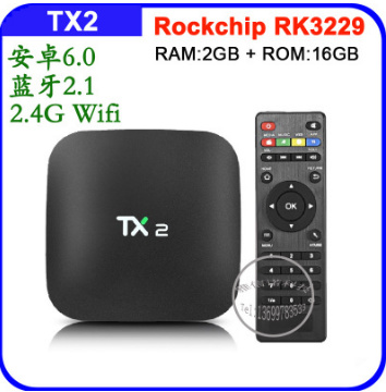 Foreign trade box TX2 set-top box RK3229 chip Android 6 0 TV box TV BOX  network player