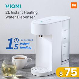 Xiaomi VIOMI 2050W/2L Smart Instant Heating Water Dispenser | Fast Heating / 2L / 5 Mode / 2050W /