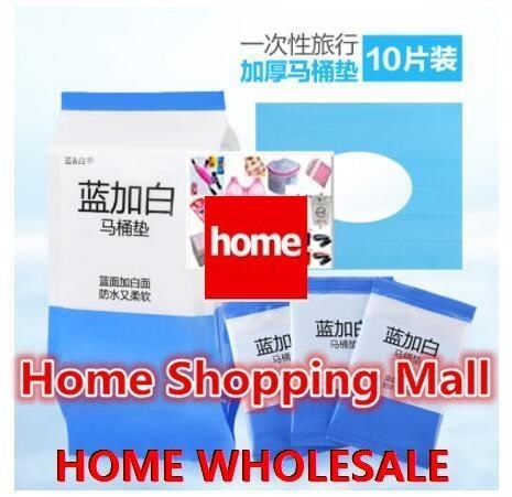 10pcs One-time travel travel supplies hotel toilet cushions toilet pad travel travel essential artif Deals for only S$8.76 instead of S$0