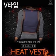 Wear heat vest type V + battery included