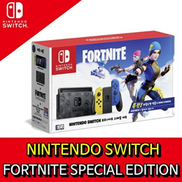 Nintendo Switch Fortnite Switch Console Special Joycon color Special Edition