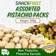 USA Pistachio 200g (With and without shells) - Wholesale Quality!