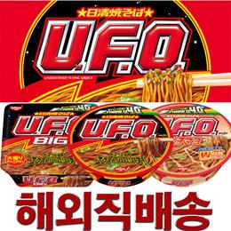 닛신 UFO 컵라면 오리지널 빅명란마요 일본 컵라면 / 일본 인기 컵라면