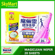 Magiclean Wipes Wiper Dry Sheets 20s | Floor wipes | Dry Wipes | Wet Wipes | Wet Tissue