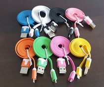 Micro USB/Android 1 Meter Flat Charging/Data Cable
