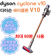 Dyson v10 Fluffy / Free Bolt  / Free Shipping / Including VAT / VAT Up to 60 minutes