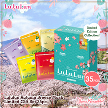 NEW [Exclusive Promo] Limited Edition Lululun Autumn Breeze Premium Mask★Hokkaido★Kyoto★Okinawa★Gift