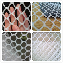 Multi-purpose moisture-proof plastic net / grid / mesh / mat (10mm Gap)