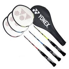 Yonex LCH store Badminton 1 x Nanoray 10F Racket + a Half Cover Case