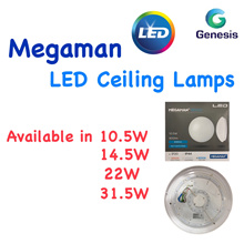 Megaman LED Ceiling Lamps 10.5W/14.5W/22W/31.5W