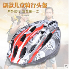 Mountain bike child riding helmet  Child bicycle helmets protective gear
